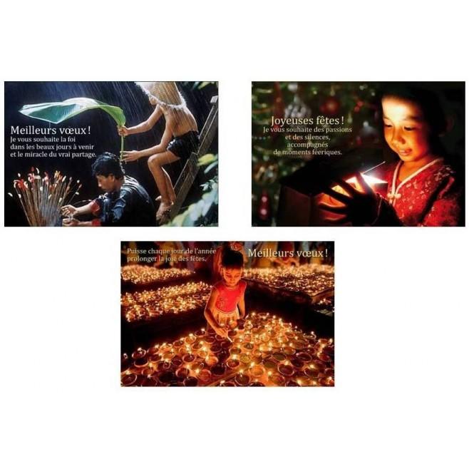 Cartes de voeux 2012 - Enfants