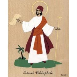 Cadre Saint Théophile - Venière