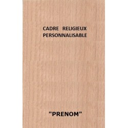 Cadre Saint patron personnalisé - Venière