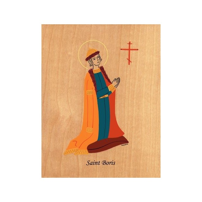 Cadre Saint Boris - Venière